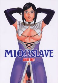 Blue Dragon (MANGA) - Mio Slave